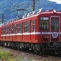 Photos: 3048レ 高松琴平電鉄1080形1081F+1083F 4両