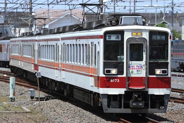 230レ 東武6050系6173F+6151F 4両