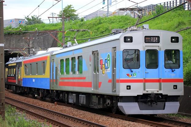 BS9P2265