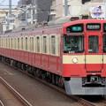 BS9P3072