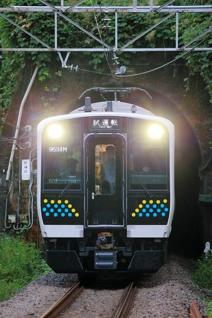 BS9P4563