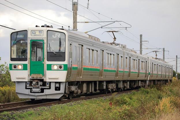 BS9P5890