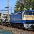 BS9P6095