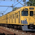 BS9P6142