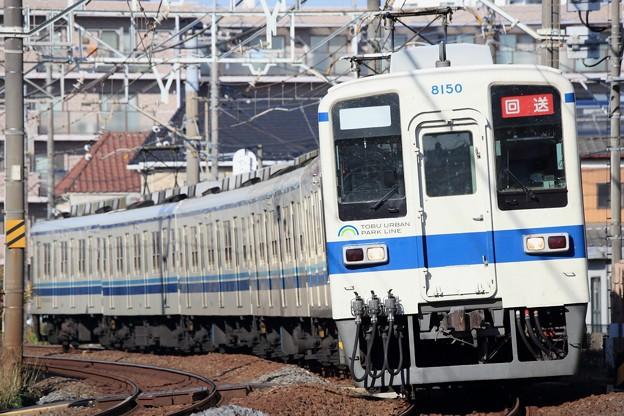 BS9P7292