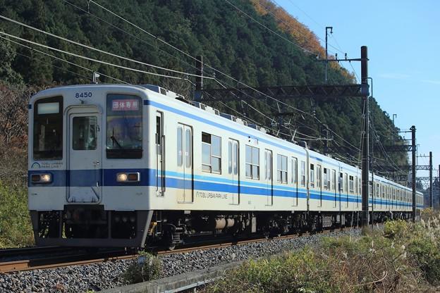 BS9P7307
