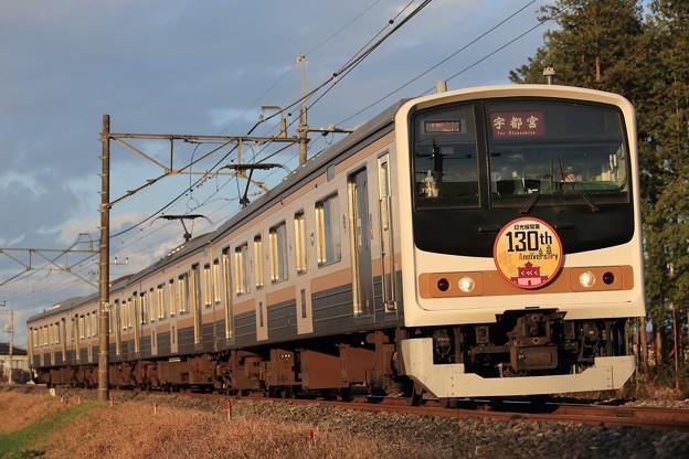 BS9P7355