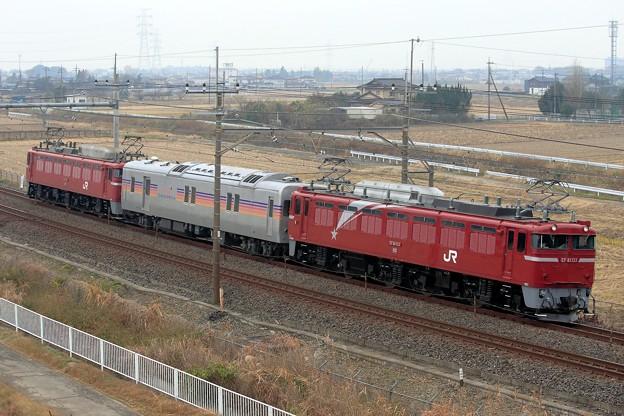 BS9P7458