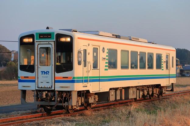 BS9P1845