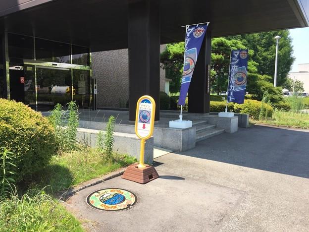 群馬県下水道総合事務所