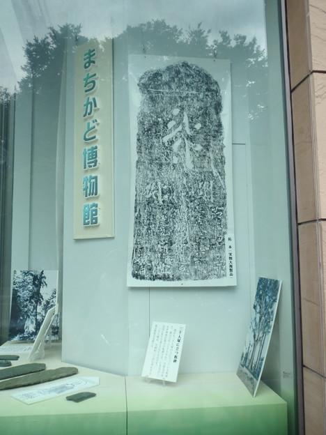 三千人塚に建つ板碑(拓本)