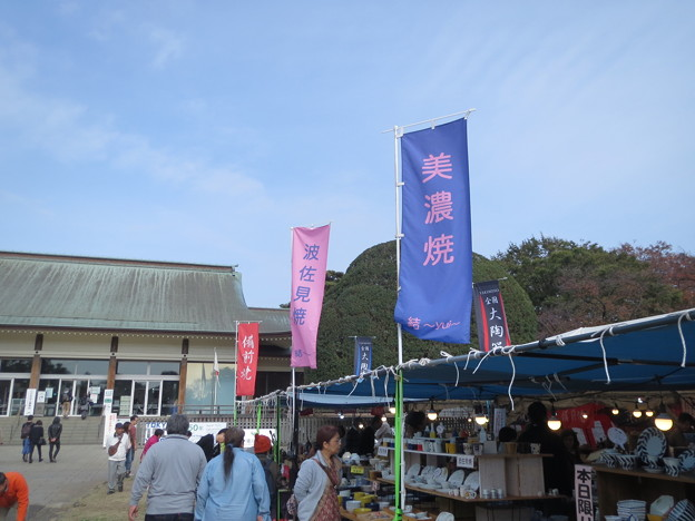 小金井公園・陶器市