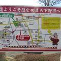 Photos: JR自治医大駅