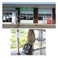 Photos: JR厚岸駅