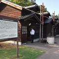 旧網走刑務所職員宿舎