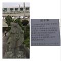 宇都宮・餃子像