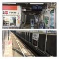 埼玉新都市交通(ニューシャトル)伊奈中央駅