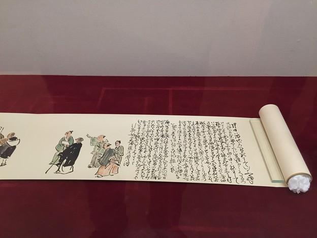 奥の細道図〈与謝蕪村筆)