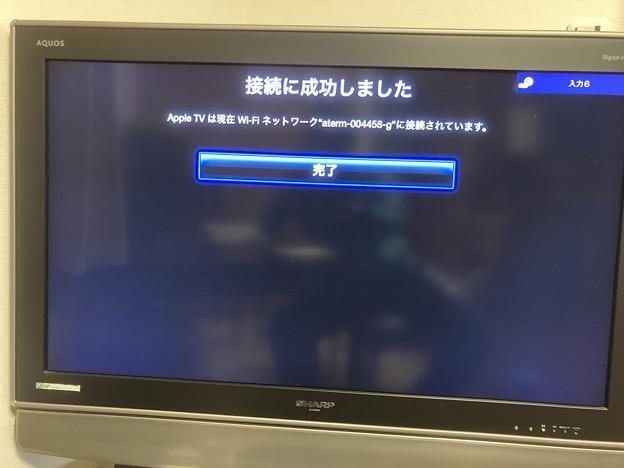 appleTV接続成功