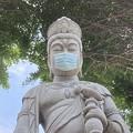 マスクをした観音様(遊石山新光寺)