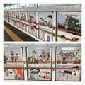 Photos: 二本松少年隊物語2