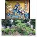 Photos: 千駄ヶ谷の富士塚