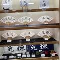 Photos: 将棋会館4