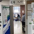 Photos: 将棋会館道場