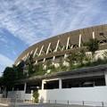 Photos: 国立競技場