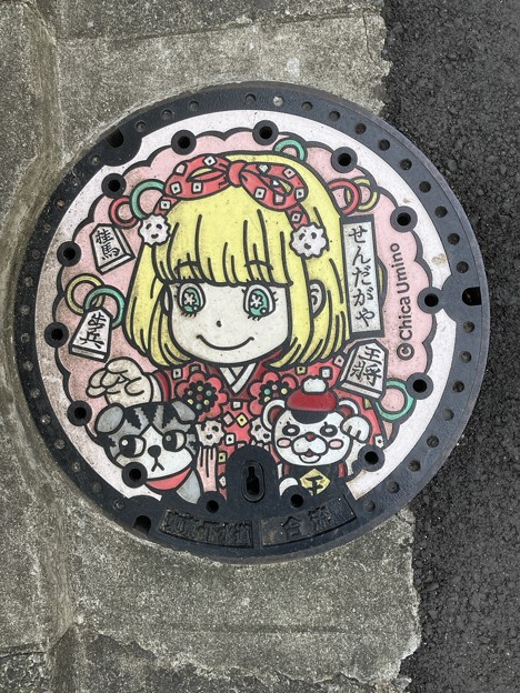 Photos: 4渋谷区のマンホール蓋 川本モモ