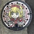 4渋谷区のマンホール蓋 川本モモ