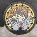Photos: 5渋谷区のマンホール蓋 二海堂晴信