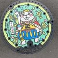 Photos: 6渋谷区のマンホール蓋 王さまニャー