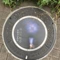 狛江市のマンホール蓋2