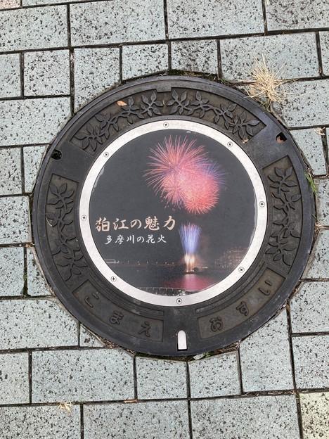 Photos: 狛江市のマンホール蓋5