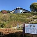 Photos: 釈迦堂遺跡博物館