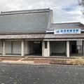 畝傍御陵駅