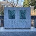有島武郎墓