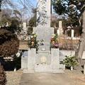三島由紀夫の墓