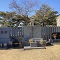 大平正芳の墓