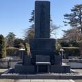 中島知久平の墓