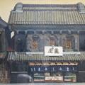 川越市の街並の古い絵 (埼玉県川越市)
