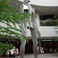 東京オペラシティ (新宿区西新宿)