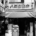 江古田界隈 (練馬区栄町)