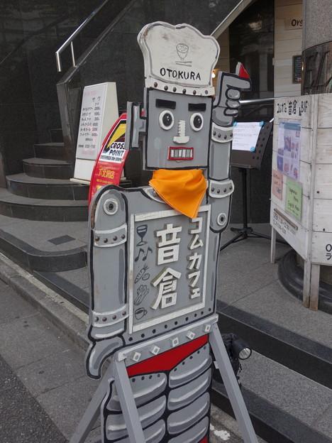 下北沢界隈 (世田谷区北沢)