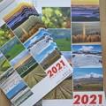 Photos: 2021北の農村カレンダー