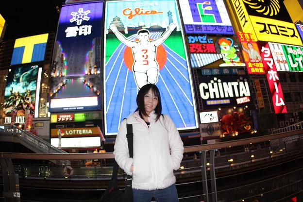 Photos: 0252 Yuka