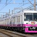 _MG_0910_SILKY 新京成8801編成「謹賀新年」