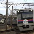 Photos: _R8A1911_SILKY 京成3000形