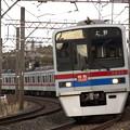 Photos: _R8A2047_SILKY 京成3400形